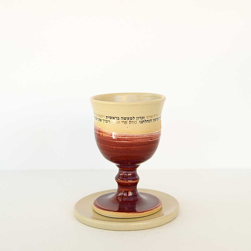 Kiddush Cup - ARAVA - Purple
