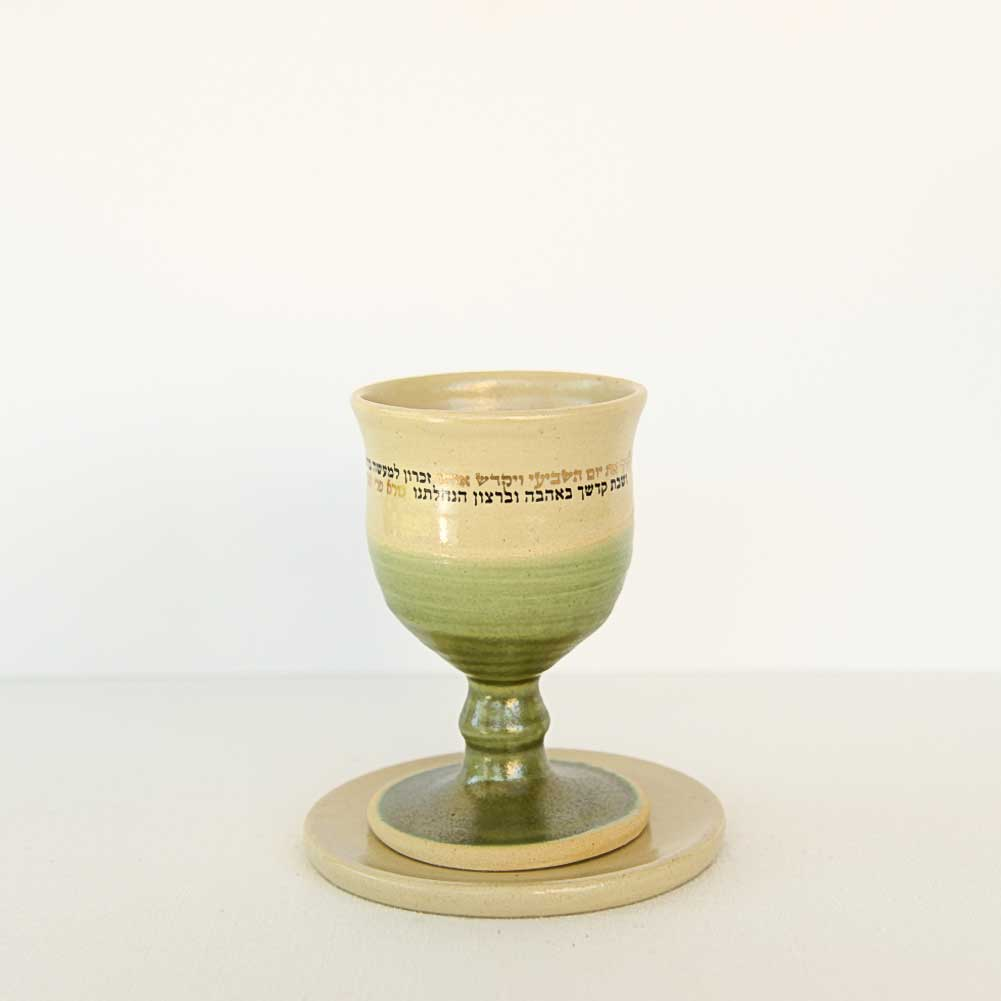 Kiddush Cup - ARAVA - Green