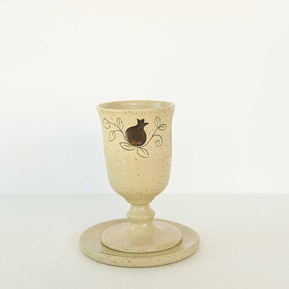 Kiddush Cup - Pomegranates - Bronze