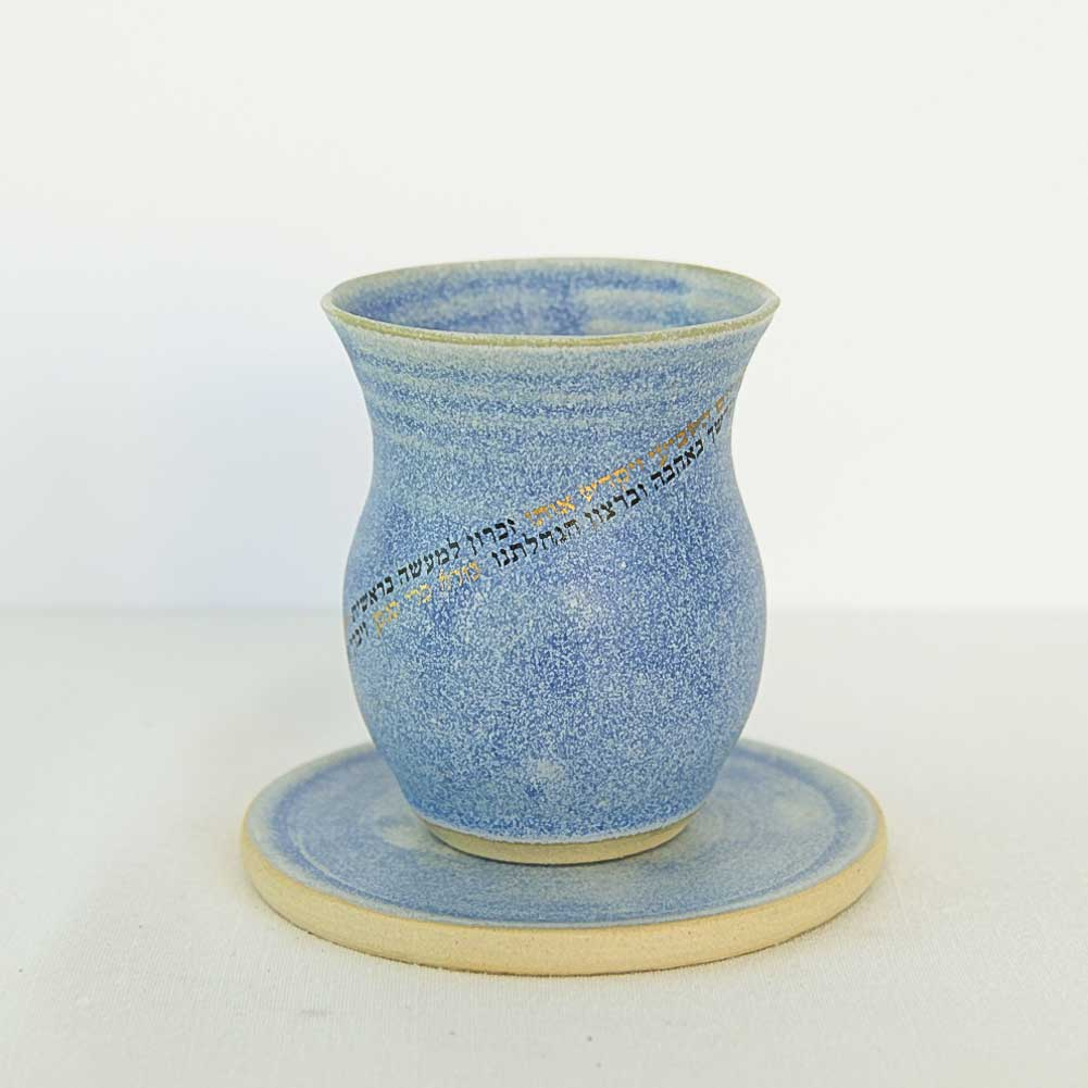 Kiddush Cup - stemless - MORIAH oval - Blue Jeans