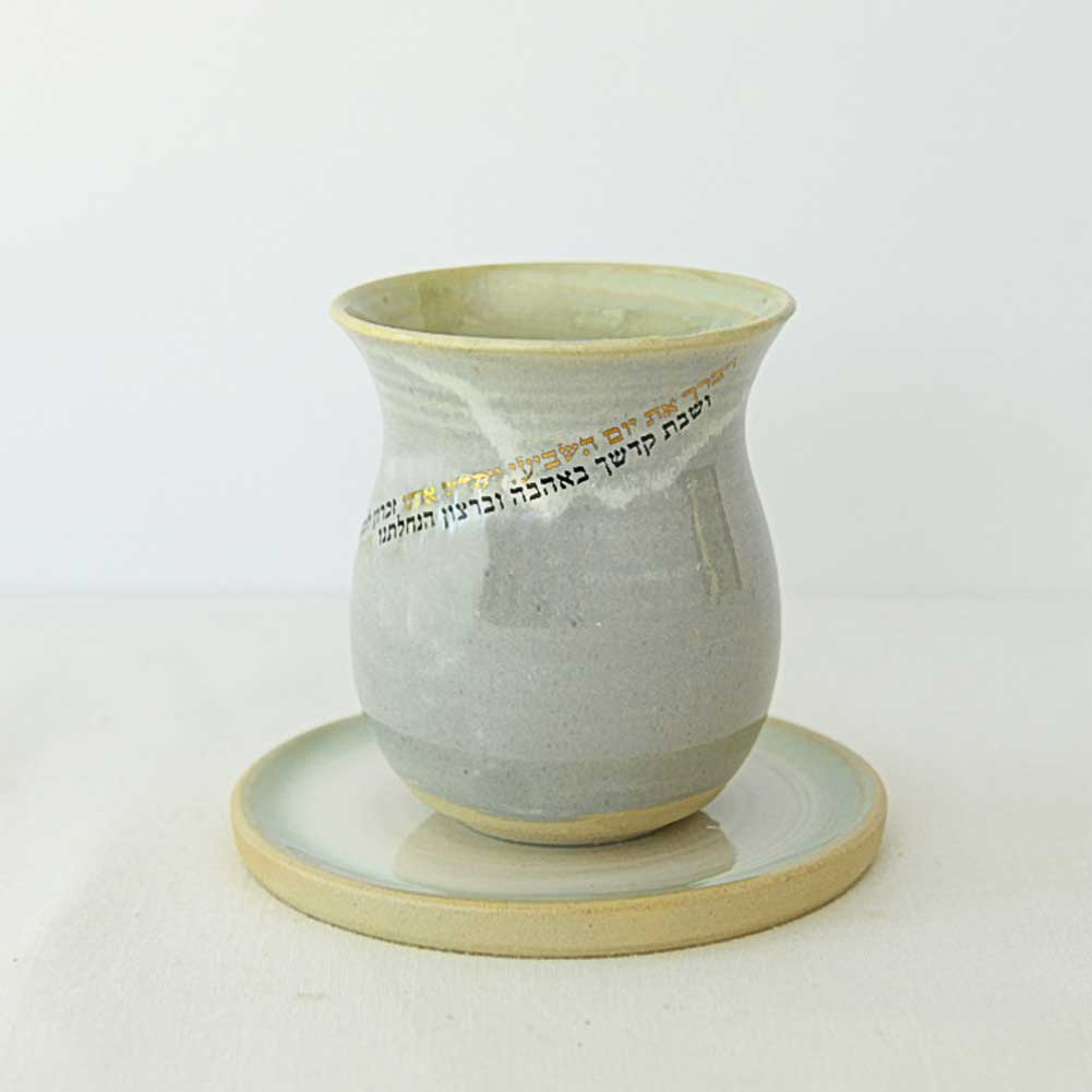 Kiddush Cup - stemless - MORIAH oval - Pearl