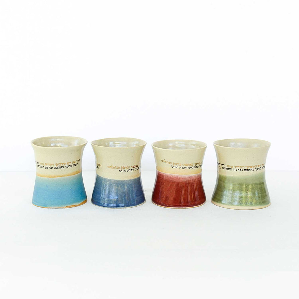 Kiddush Cup - stemless - ARAVA