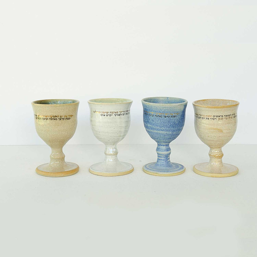 Kiddush Cup - MORIAH