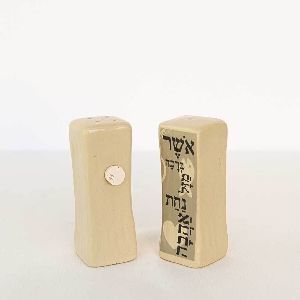 Salt and Pepper shakers - GOLAN - Grey