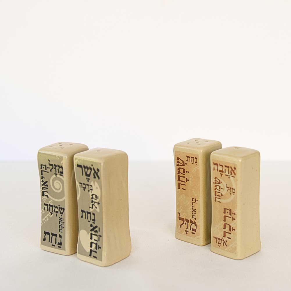 Salt and Pepper shakers - GOLAN