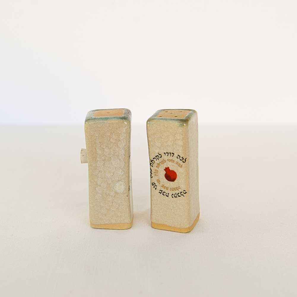 Salt and Pepper shakers - MORIAH