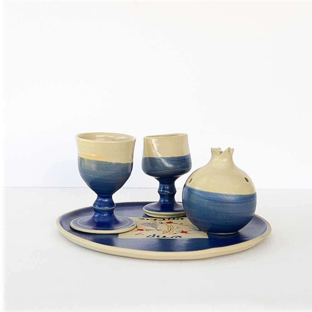 Havdalah Set - ARAVA - Blue