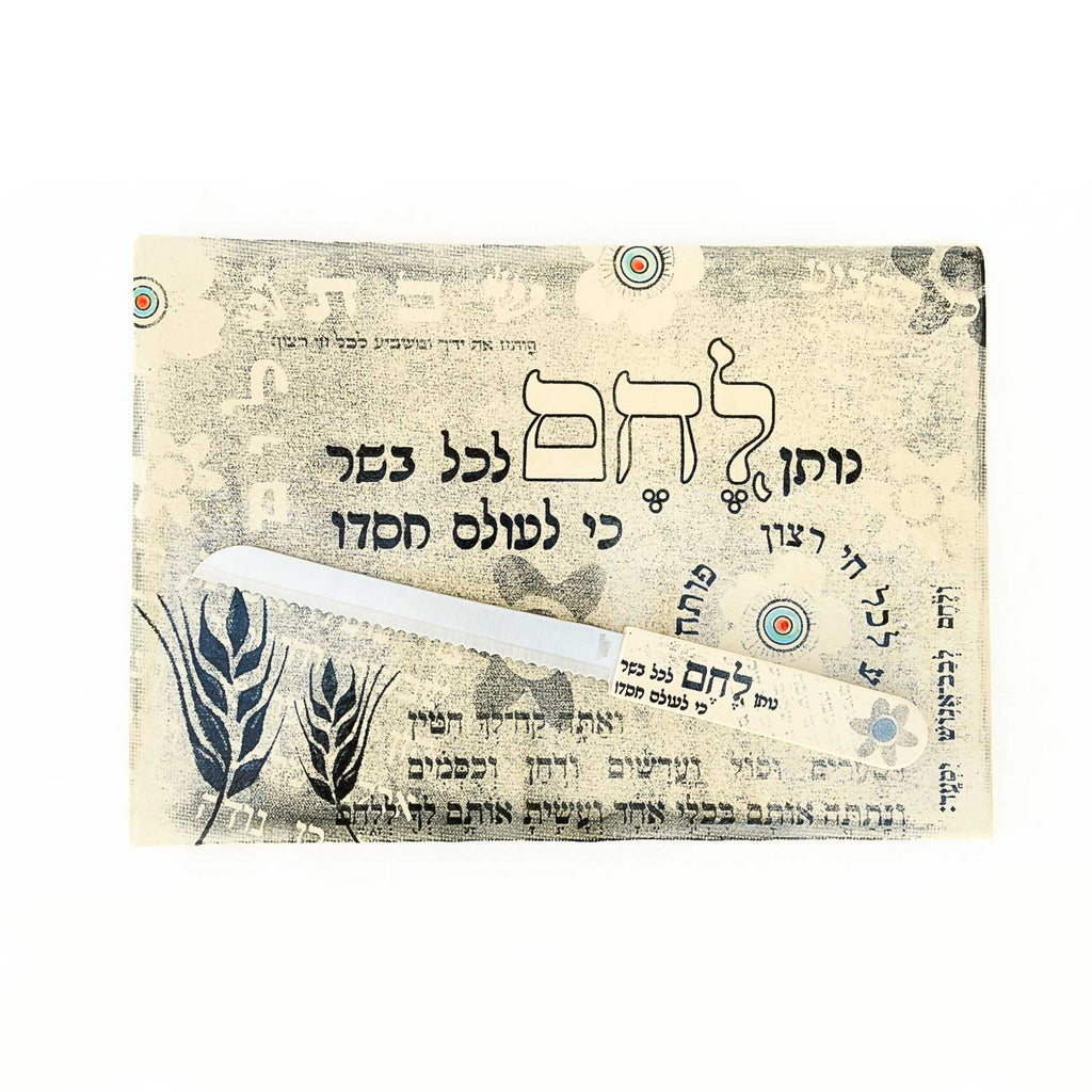 Challah Knife - Silkprint 'Noten Lechem' - Grey