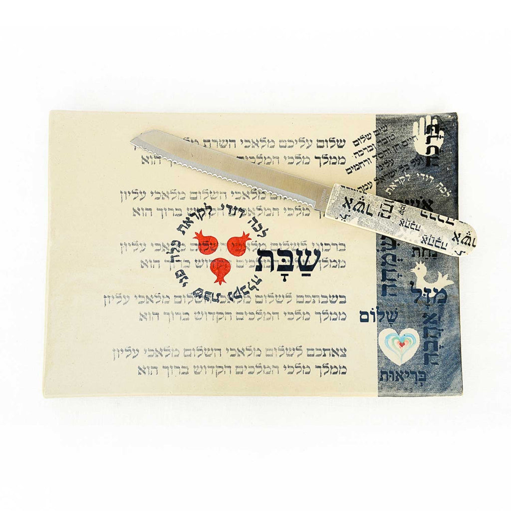 Challah Knife - Silkprint Blessings