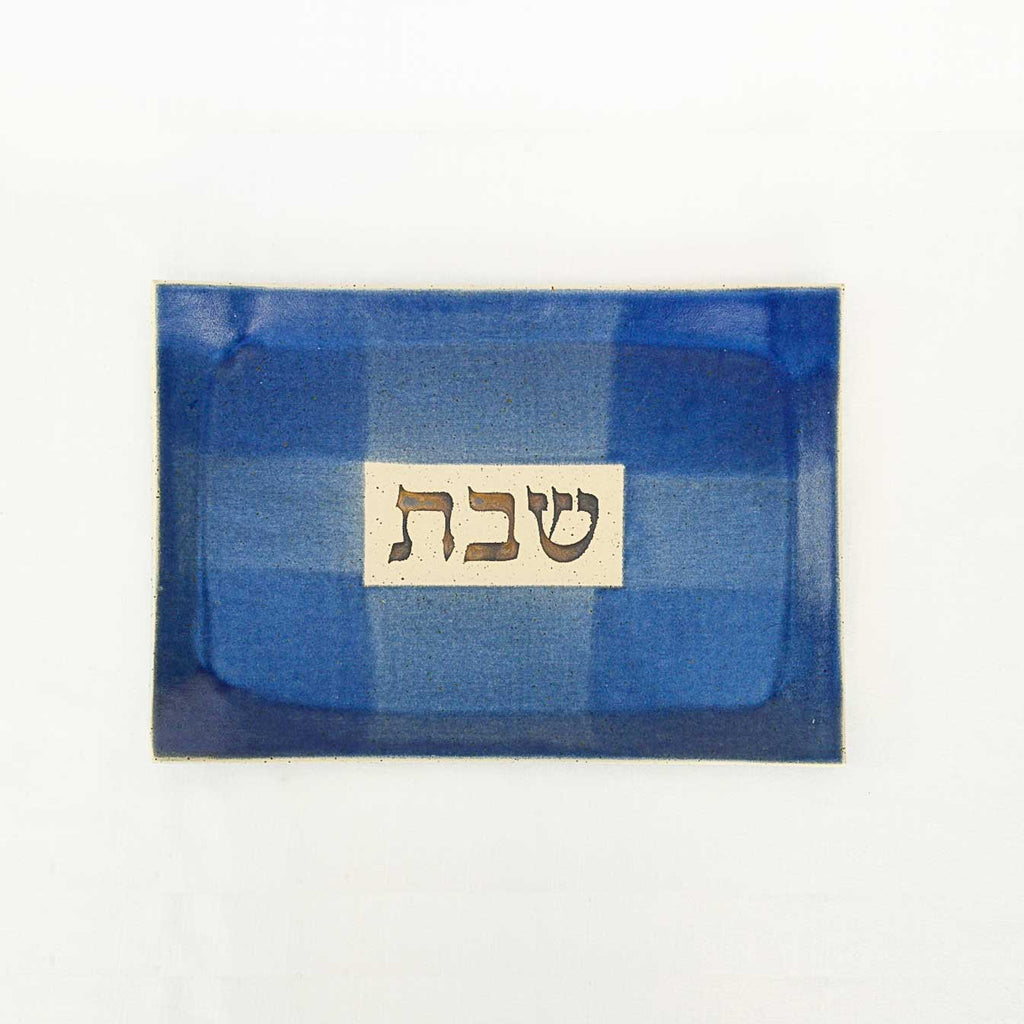 Shabbat Trays - ARAVA - Blue