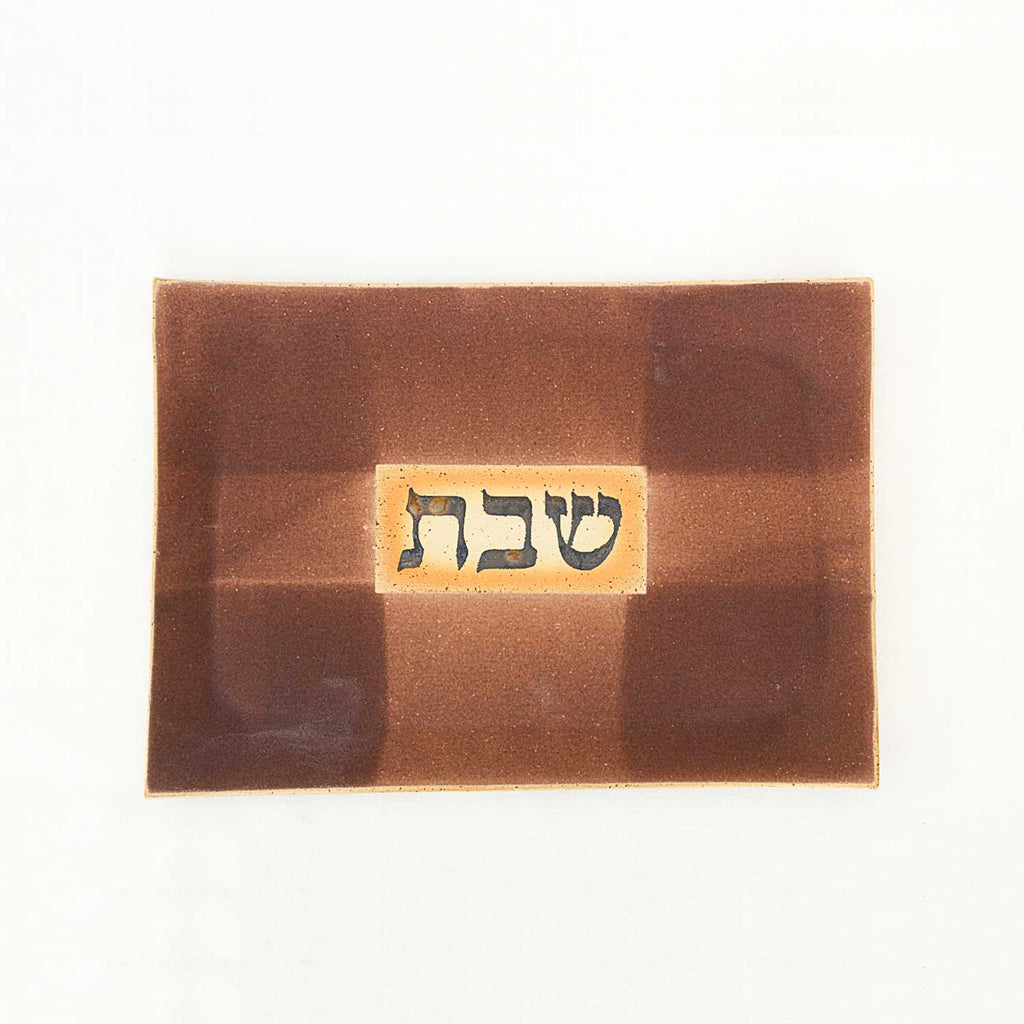 Shabbat Trays - ARAVA - Purple