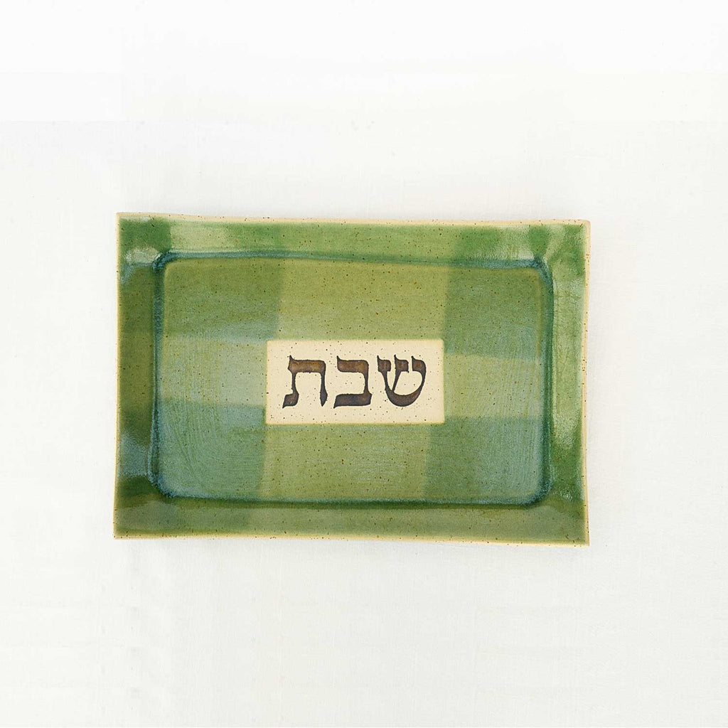 Shabbat Trays - ARAVA - Green