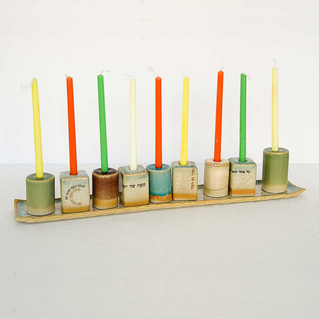 Sparkling Blended Menorah