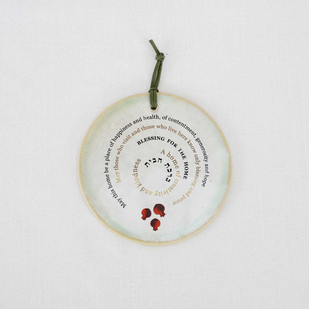 Home Blessing - English - Round Ivory