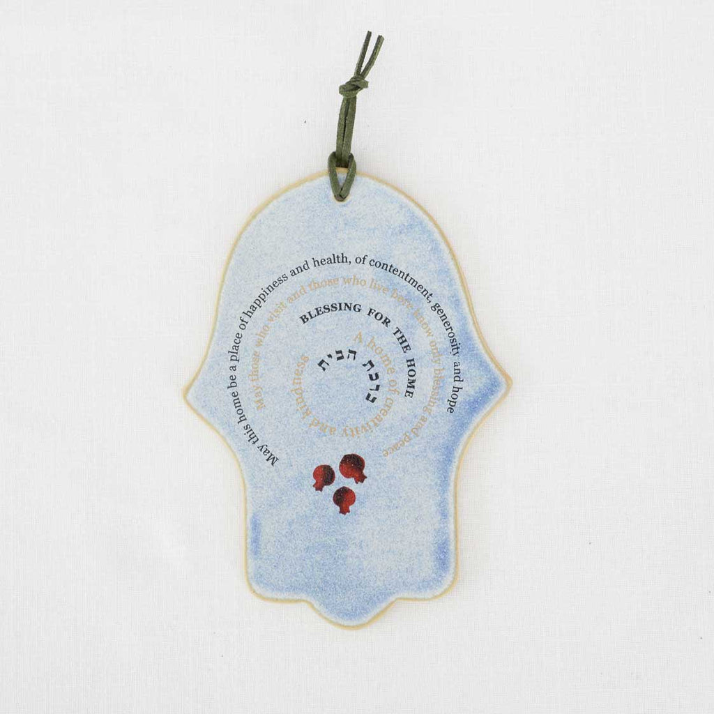 Home Blessing - English - Hamsa Blue
