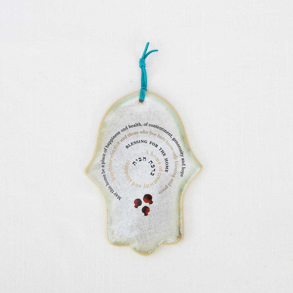 Home Blessing - English - Hamsa Ivory