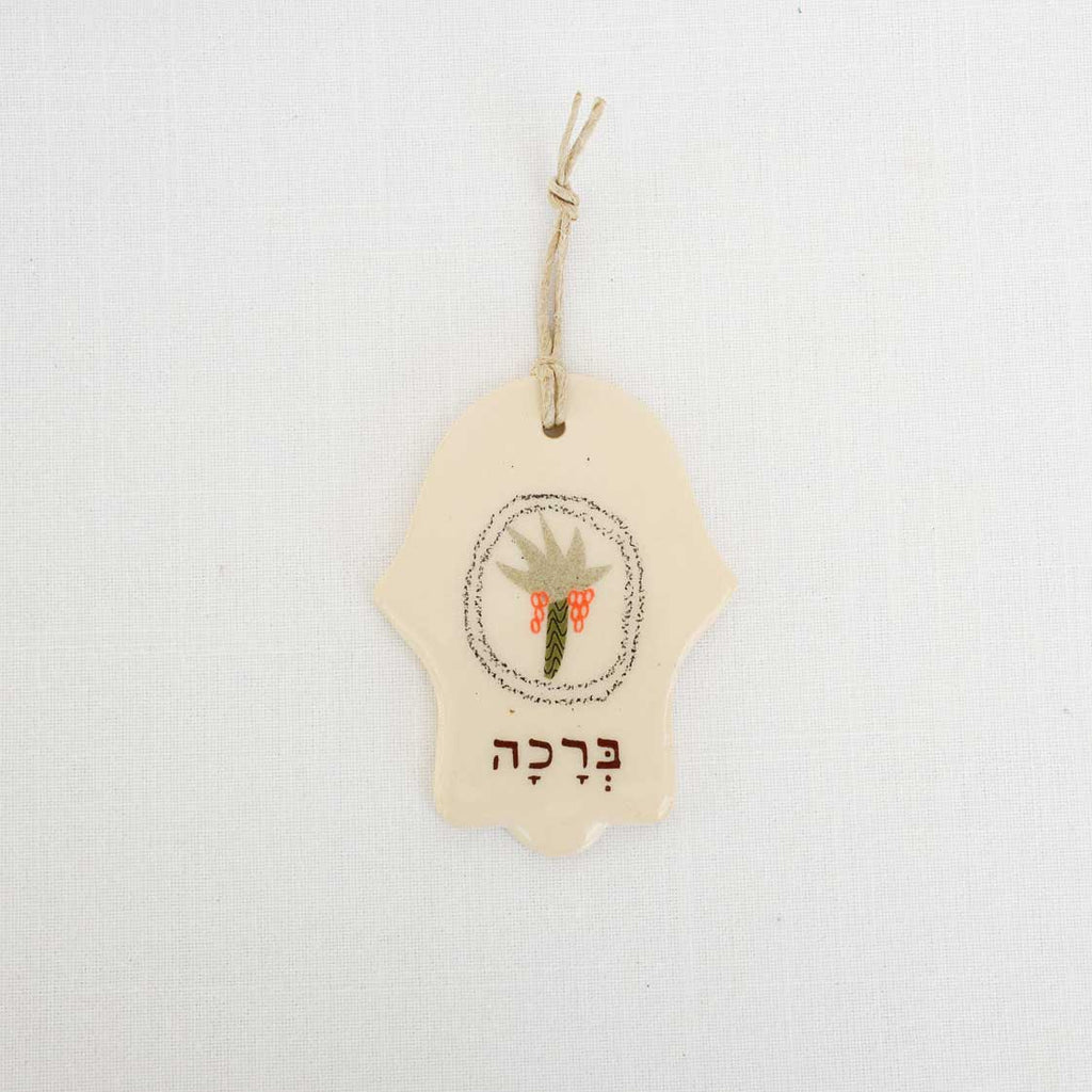 Hamsa - KINNERET spring - Blessings Tree