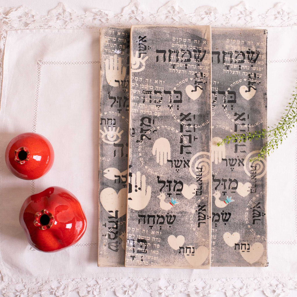 Tray - Silk-print Hebrew Blessings - Grey