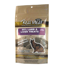 Lamb + Liver Treats