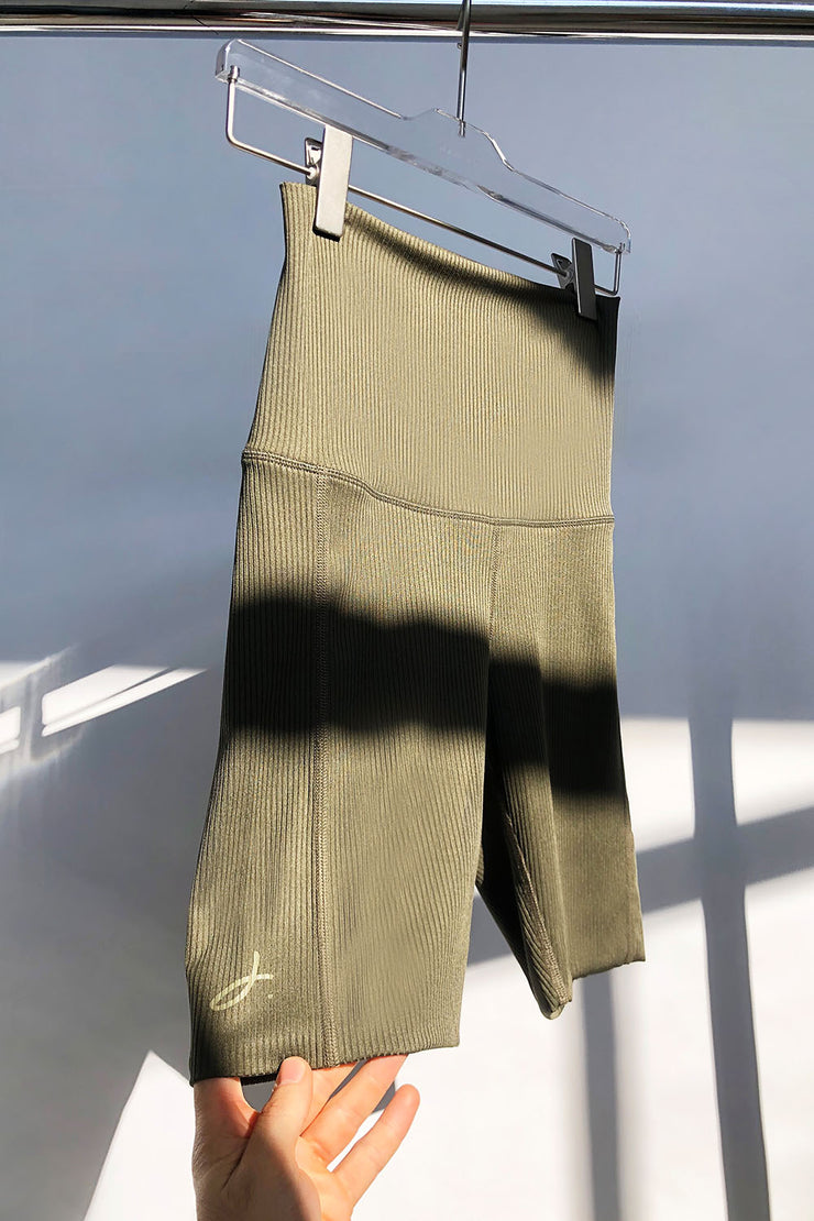Rib Bike Shorts - Khaki