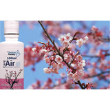Japanese Sakura Aromatherapeutic Essence (100ml) - CareforAir UK