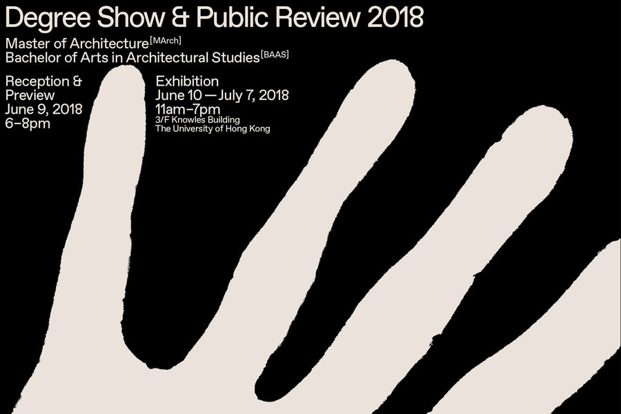 Stille Studio: Public Review 2018