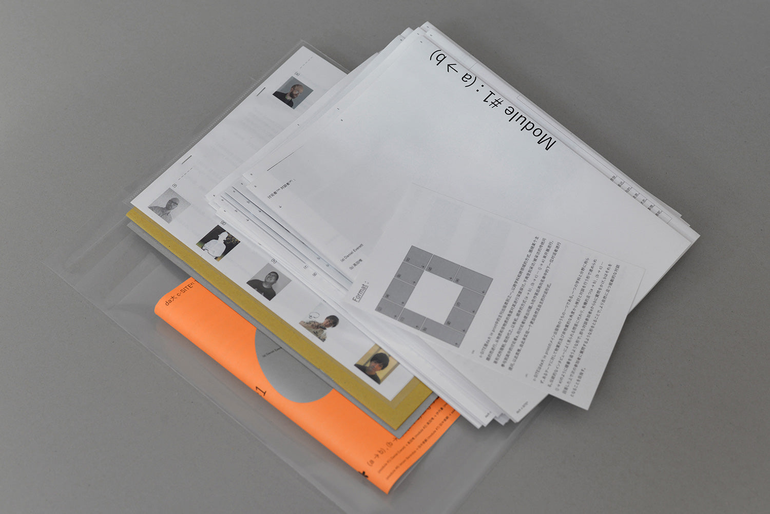 ori.studio, Beijing based design practice. Book design and publishing for c-SITE#1.