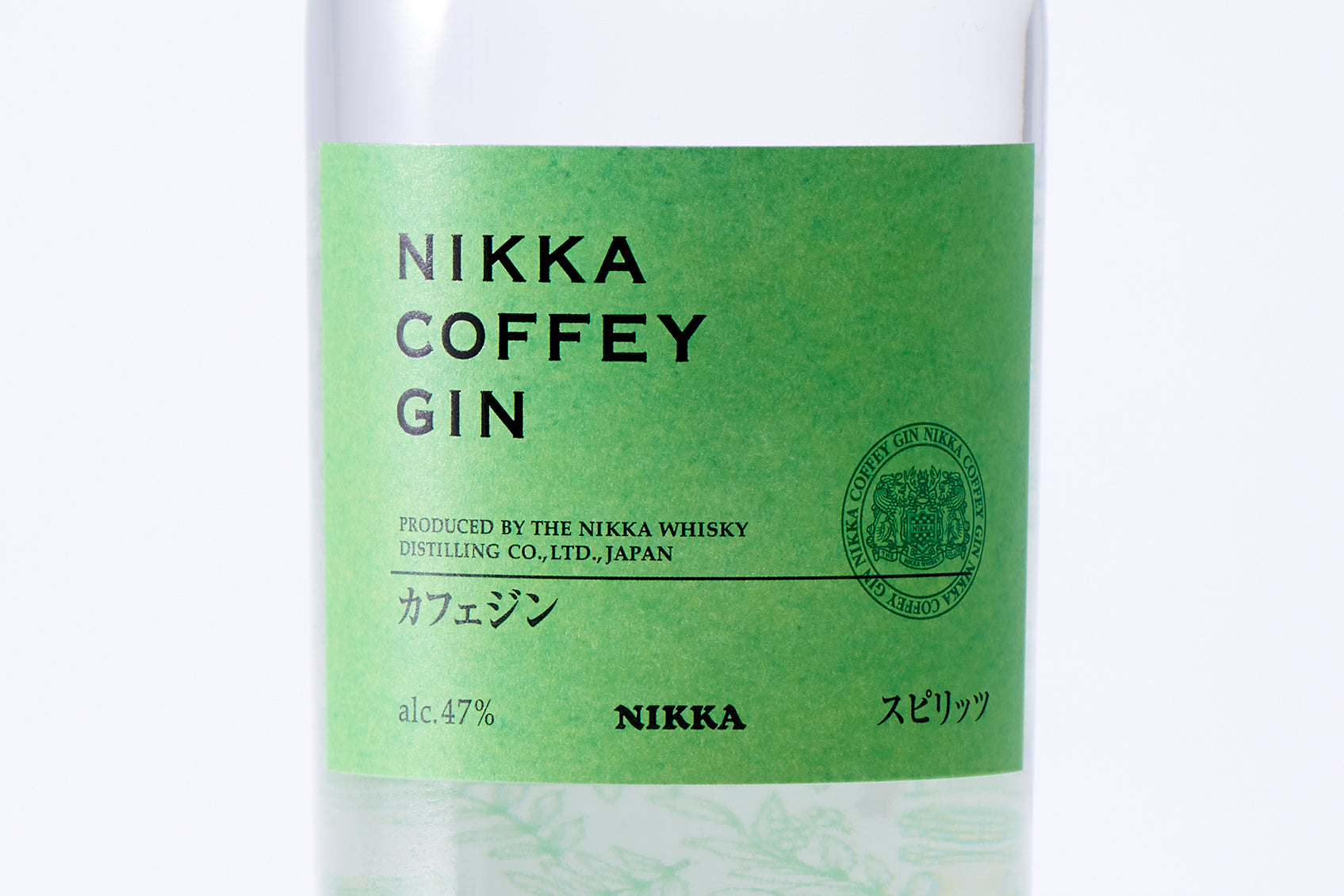 Nippon Design Center: Nikka Coffey Gin & Coffey Vodka