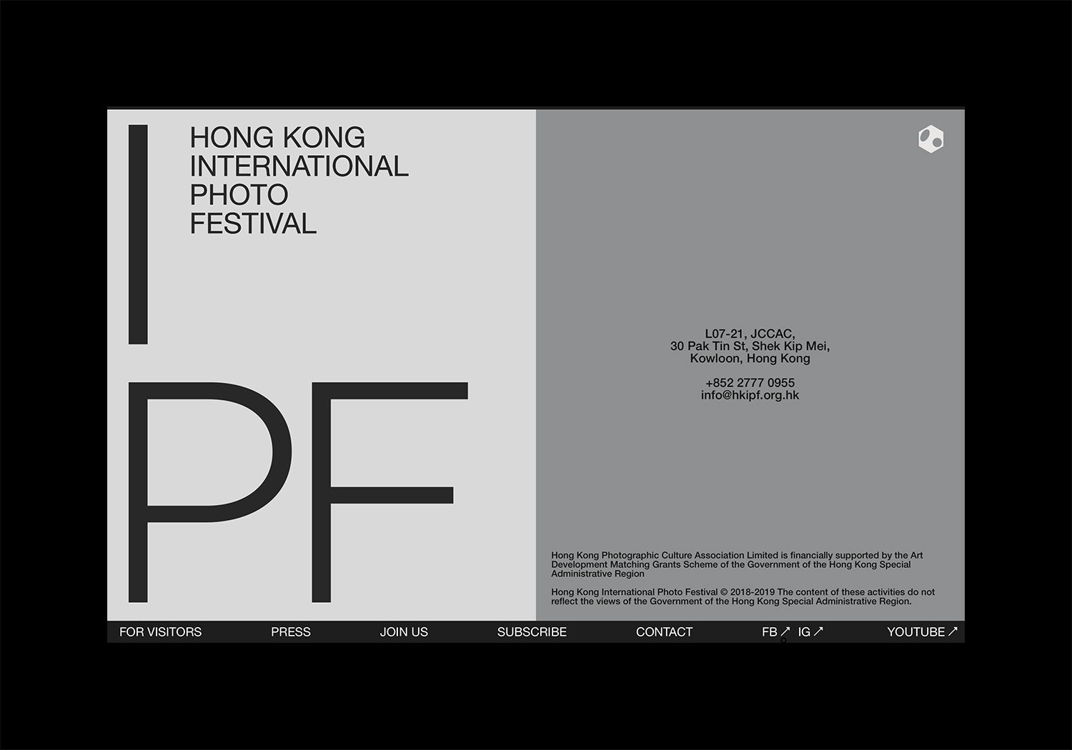 Studiowmw: Hong Kong International Photo Festival