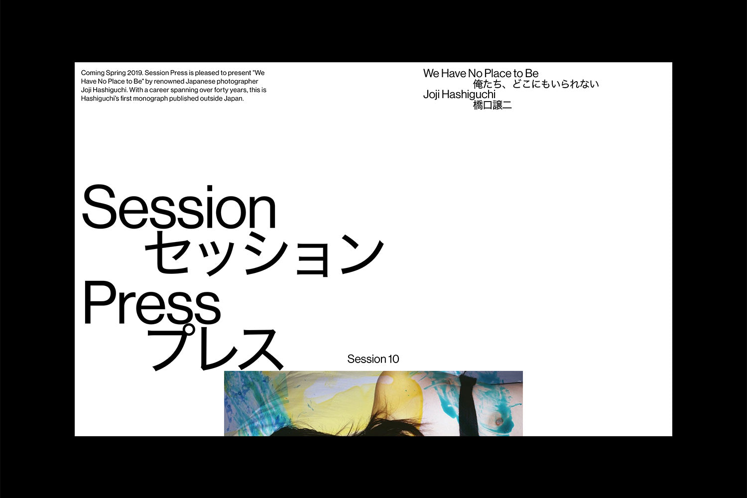 Studio Lin: Session Press