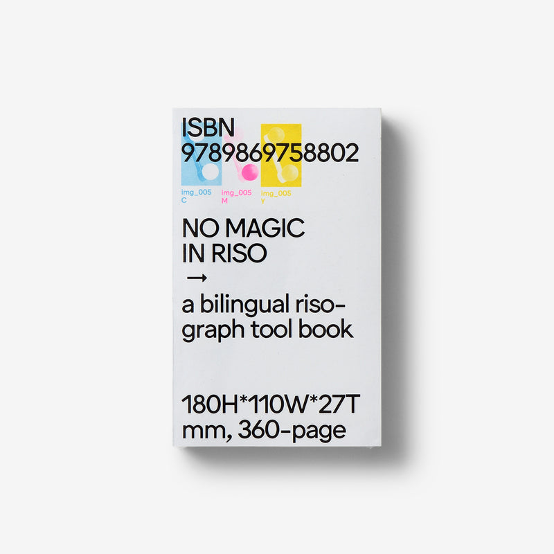 No Magic in Riso