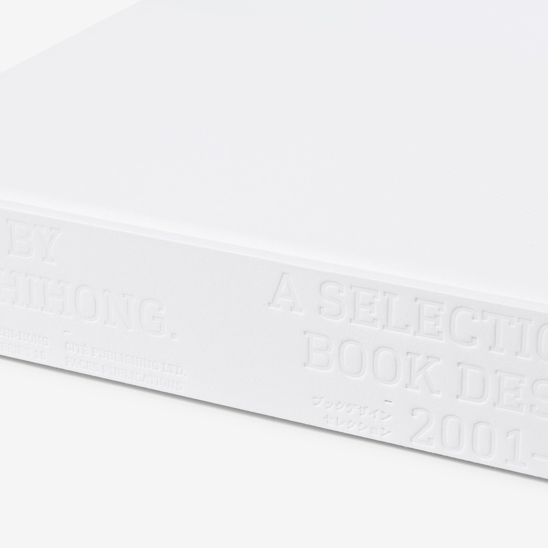 Pages: 504 | Dimensions: 245 × 178 mm / 9.6 × 7"