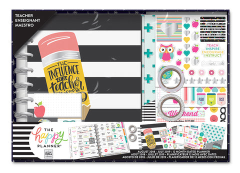 2018 - 2019 Classic Happy Planner® Box Kit - Influence of a Teacher - Teacher
