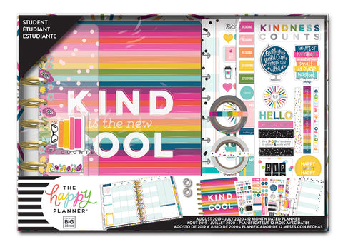Classic Student Box Kit - Kind Is The New Cool - 12 Months (2019-2020)