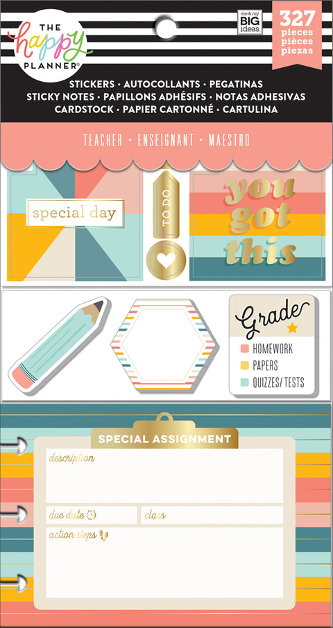 Multi Accessory Pack - Teacher - Retro