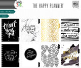 2017-2018 BIG Happy Planner® - You Got This / HORIZONTAL
