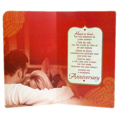 Anniversary Wishes For A Wonderful Couple
