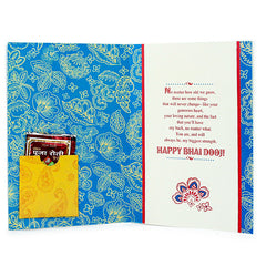 Wonderful Bhai Dooj Greeting Card