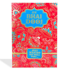buy bhai dooj greetings