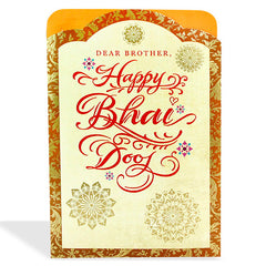 buy happy bhai dooj greetings