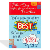 buy bhaiya dooj greeting cards
