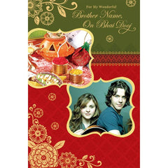 buy bhai dooj cards