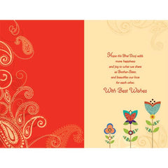 With Lots Of Love Brother Personalised Card