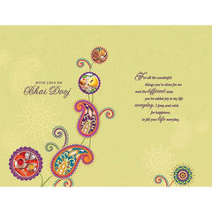Wishes On Bhai Dooj Personalised Card