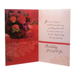 Wonderful Birthday Jumbo Card
