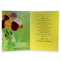 Beautiful Birthday Jumbo Card
