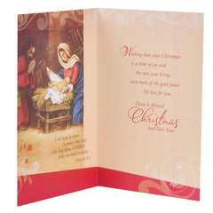 Christmas wish card