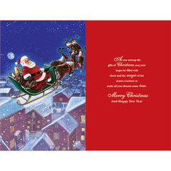 A Wish For You Christmas Personalised Card