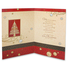 Dazzle Christmas Greeting Card