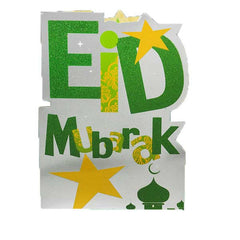 eid greetings online